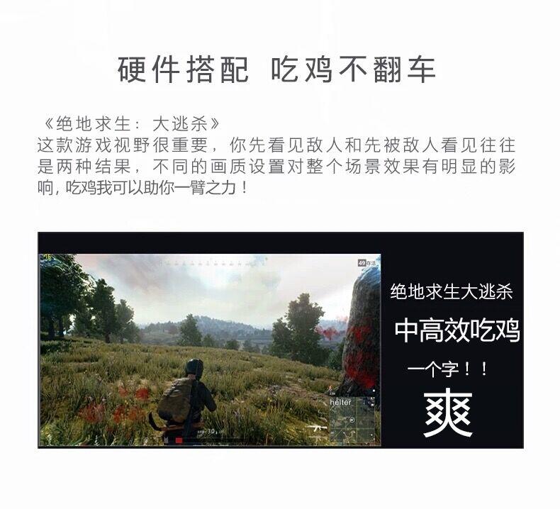 QQ图片20171117000255.jpg