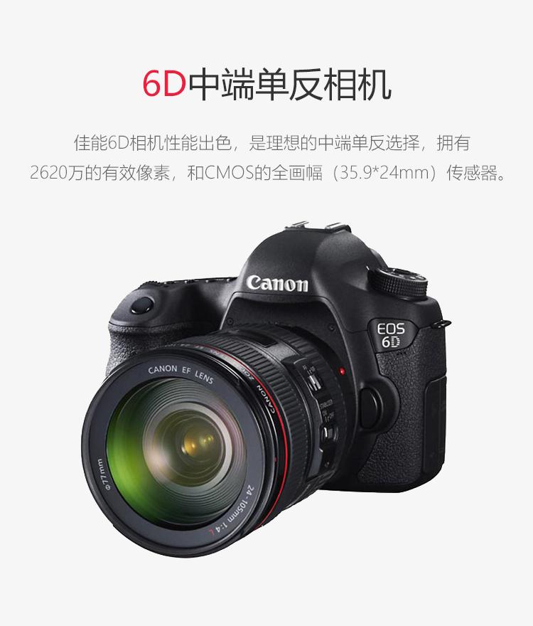 相机详情1.jpg