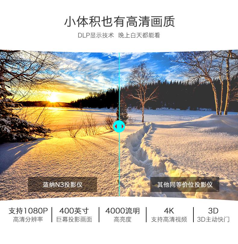 n3詳情頁_08.jpg