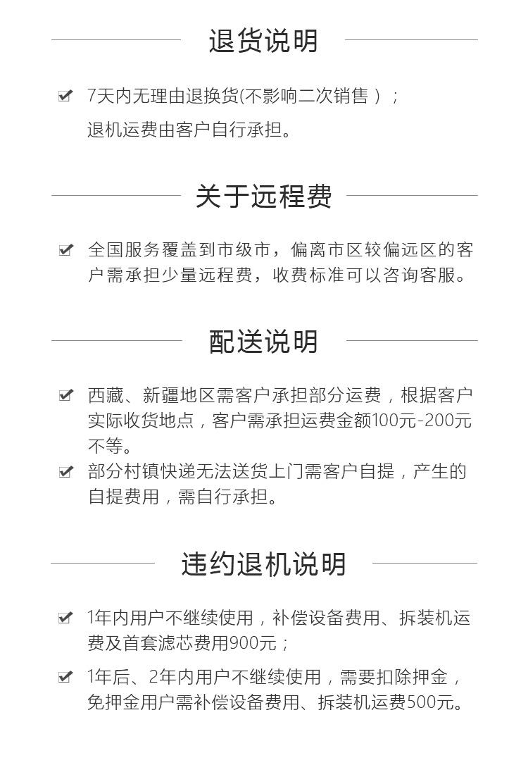 T1详情页(新版修改)芝麻-1_16.jpg