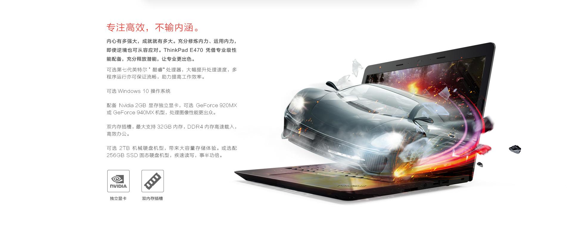 ThinkPad E470-33.jpg