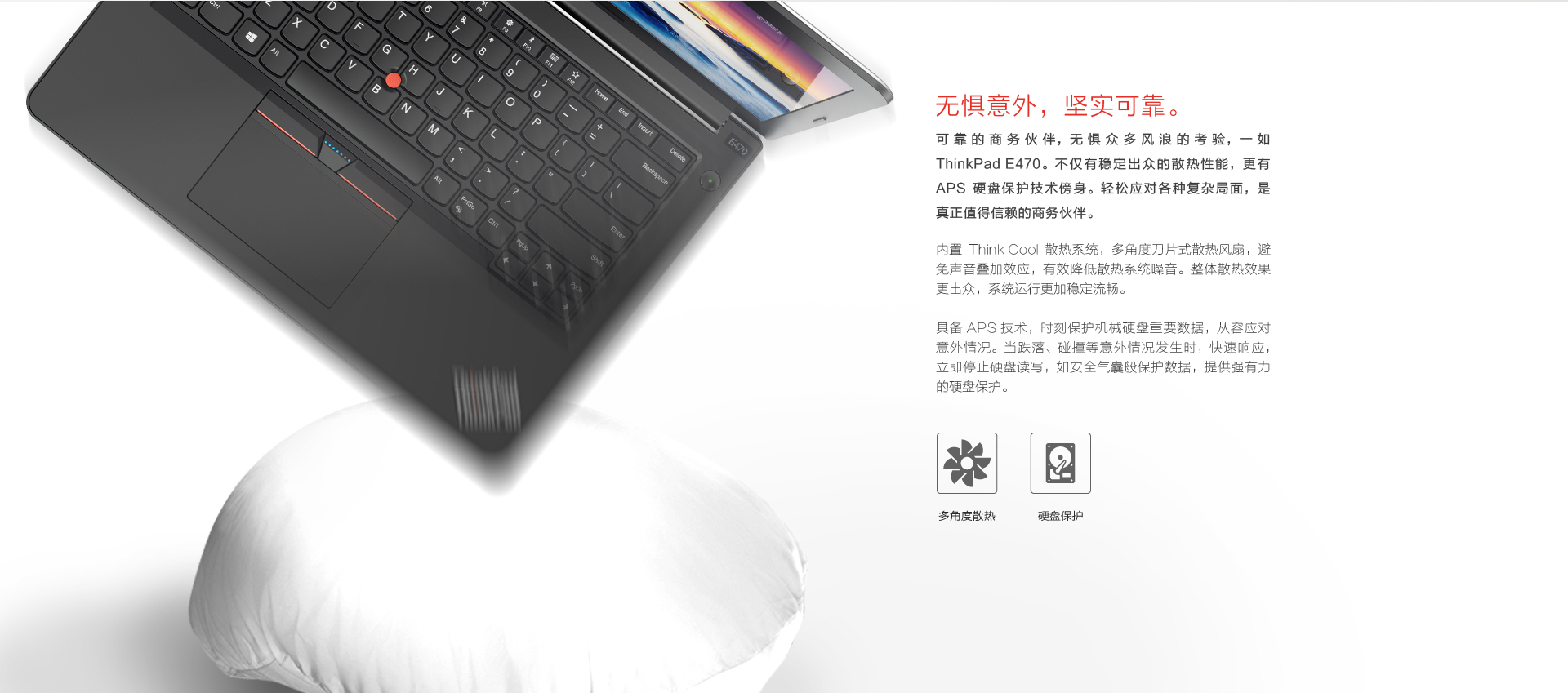 ThinkPad E470-77.jpg